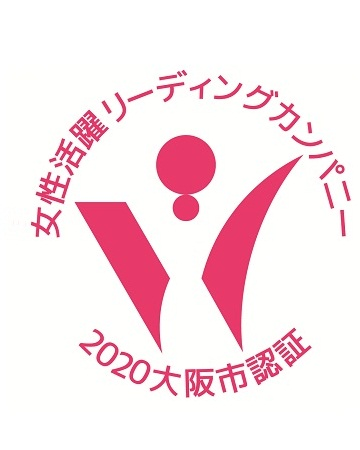 Leading company in Osaka City for active participation of women