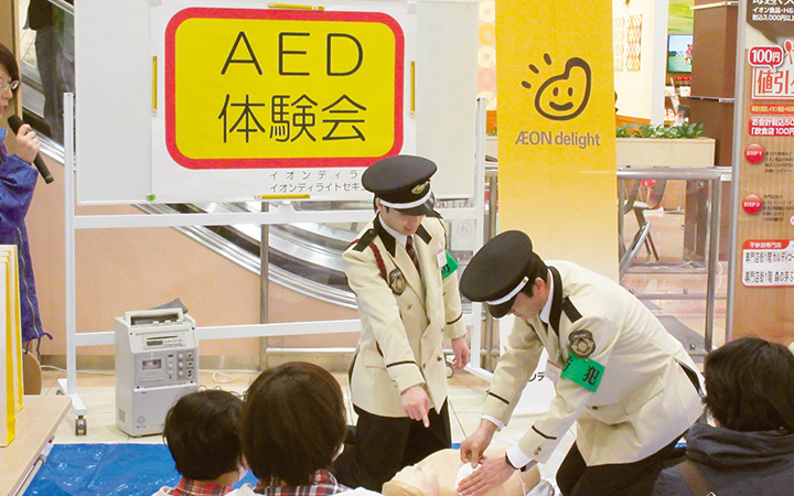 AED experience meeting